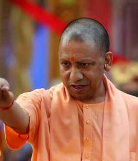 yogi aadityanath speech in assembly