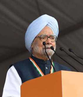 manmohan singh speech in backstage book release function