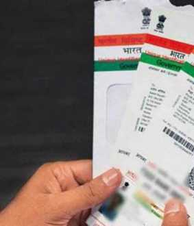 uidai calarifies that aadhar is not a citizenship document