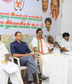 congress meeting photos