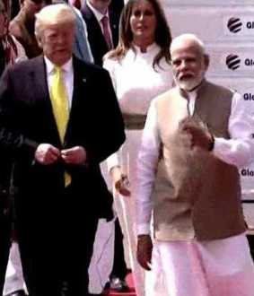 trump arrived in Ahmedabad