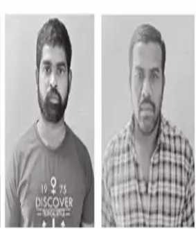 real estate owner incident four persons arrested police