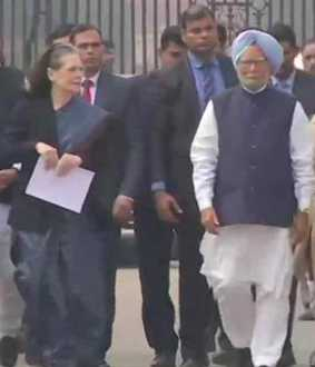 congress members met president for delhi issue