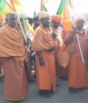 Thiruvannamalai BJP rally issue