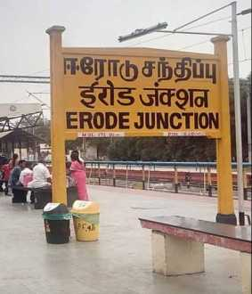 Of the 20 people treated in Erode, no corona