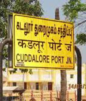 Corona assures 3 persons in Cuddalore district!