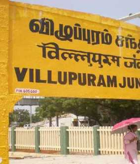 incident in vilupuram