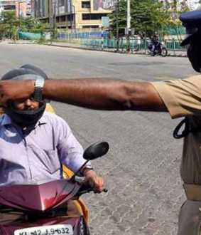 The policemen who act harshly in public! Petition to facilitate bookmarking!