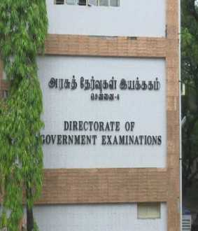 10, 11112th board exam hall ticket tamilnadu government