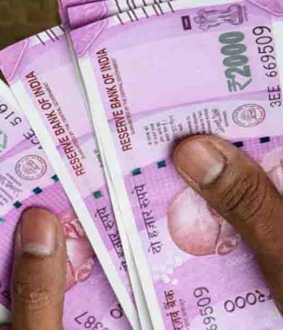 rupees 2000