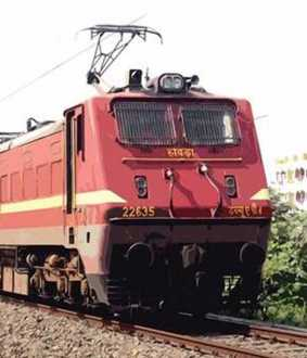 train ticket reservation cancel refund counter open for tomorrow south railway