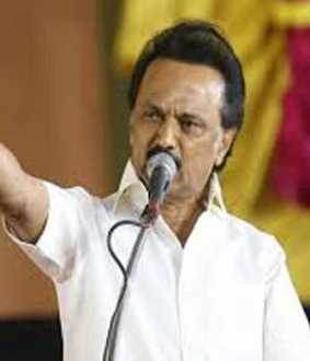 dmk stalin report