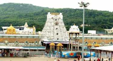 Karnataka achieved in Tirupati