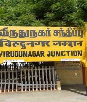 VIRUDHUNAGAR DISTRICT CRACKERS PLANT INCIDENT  HOSPITAL