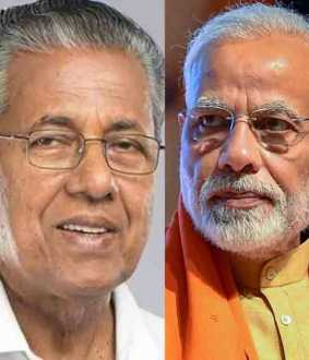 pinarayi vijayan letter to pm about gold smuggling case