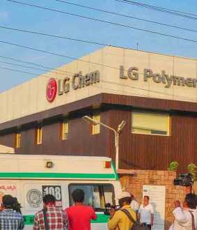 lg polymers ceo arrested