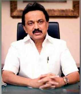 mk stalin statement