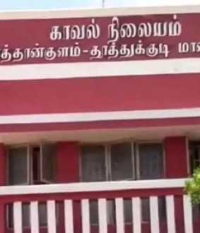 thoothukudi district sathankulam issues police madurai court