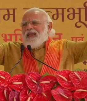 modi speech in ayodha