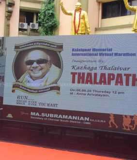 DMK announced e-marathon