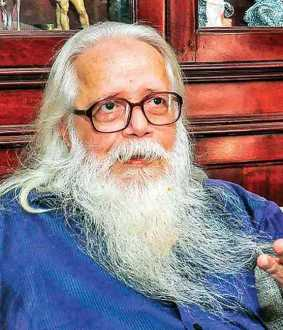 kerala government gives 1.30 crore rupees to nambi narayanan