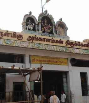 melmaliyanur temple issue