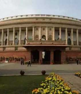 parliament bjp mps agricultural bills