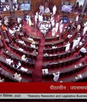 parliament agricultural bills opposition parties mps