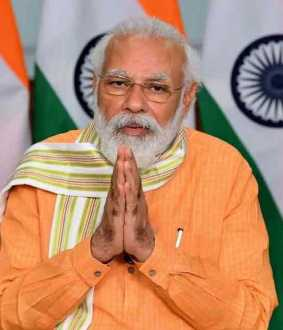 modi's condolence for bhiwandi accident