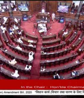 PARLIAMENT SESSION RAJYA SABHA IS OVER