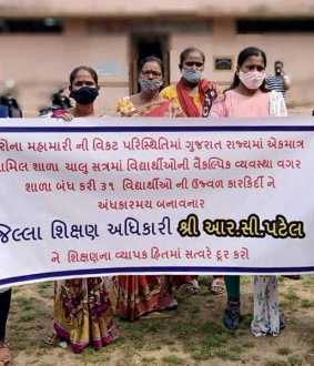 Gujarat Tamil school to be closed... People who refused to buy alternative certificates demanded the intervention of the Chief Minister of Tamil Nadu
