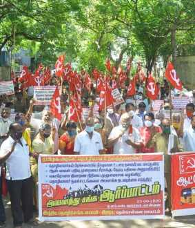 CITU auto taxi drivers demand