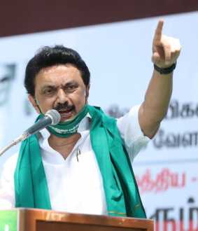 M.K.Stalin Photos