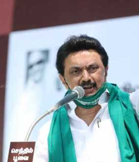 DMK Leader MK Stalin full speech about farmers bill in kanchipuram