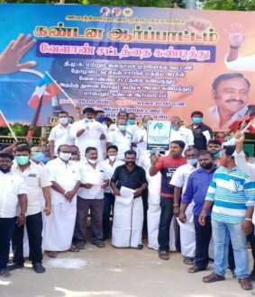 agriculture act 2020 dmk salem district