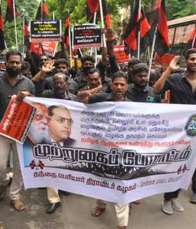 periyar dravidar kazhagam against governor house for 7.5% reservation in medical Education