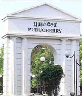 Request to provide 7.5 percent reservation for government school students in medical studies in Puducherry too!