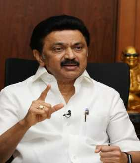GOVERNMENT ARTS AND SCIENCE COLLEGES FACILITIES DMK MK STALIN