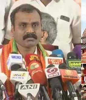 BJP alleges insult to national flag Case against Chairman L. Murugan