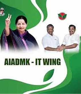 School student posted ADMK IT Wing