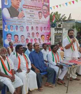 Signature movement by Congress in Rishivandiyam constituency to withdraw agricultural law!