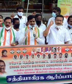 Congress at erode farmers bill