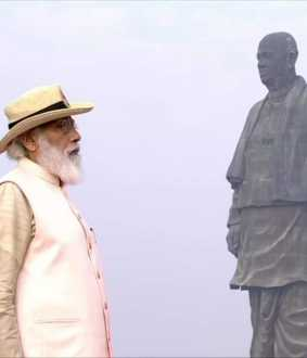 Sardar Vallabhbhai Patel on his birth anniversary pm narendra modi in gujarat