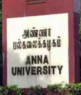 Anna university circular students to pay hostel fee