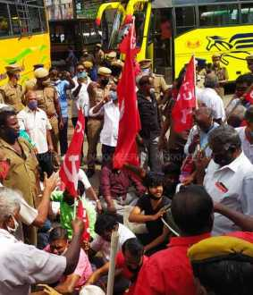 CITU Against farmers Bill