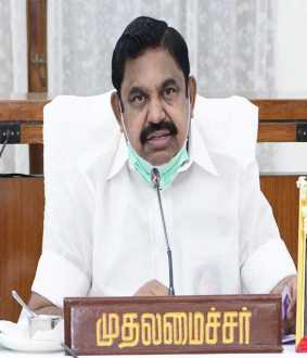 cyclone peoples tamilnadu cm palanisamy statement
