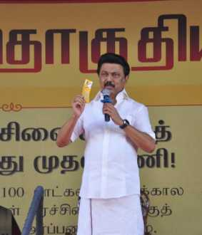 tn assembly election 2021 dmk party mkstalin discussion at chennai