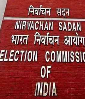 NEW POLITICAL PARTY REGISTRATION ELECTION COMMISSION OF IINDIA
