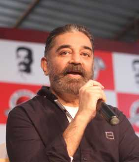 tn assembly election campaign makkal needhi maiam kamalhaasan