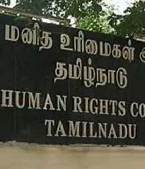 Human Rights Commission orders Tamil Nadu government to pay Rs 25,000 each to those who do not allocate land ..!